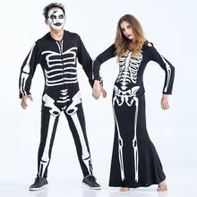 Gembeads - Couple Matching Skeleton Party Costume