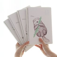 YouBuy - Animal Print A5 Notebook (Medium)