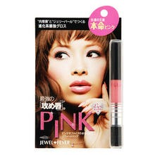 BCL - MakeMania Jewel Fever Lip Gloss (#602 Pink)