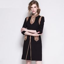 Ameous - Sheath Dress