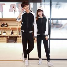 TOOI - Couple Matching Set: Color Block Jacket + Sweatpants