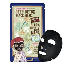 DEWYTREE - Deep Detox Black Mask 10pcs
