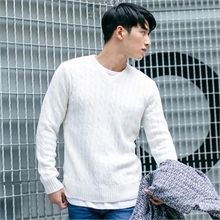 STYLEMAN - V-Neck Cable-Knit Sweater