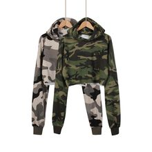 Momewear - Camouflage-Print Hooded Cropped Top