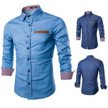 Fireon - Denim Shirt