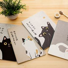 Show Home - Cat Printed B5 Notebook