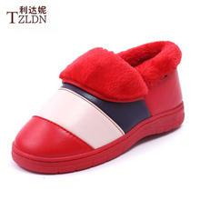 Rivari - Color-Block Couple Slippers
