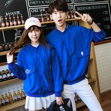 TOOI - Couple Matching Baseball Jacket