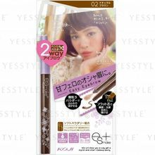 Koji - ESmake + Easy Eyebrow (#02 Natural Brown)