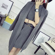 Yohana - Set: Open-Front Long Cardigan + Sleeveless Knit Dress