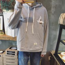Mr. Cai - Embroidery Hooded Pullover