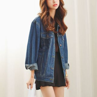 Sienne - Oversized Denim Jacket