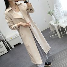 OTTI - Double-Breasted Long Lapel Coat