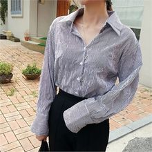ERANZI - Long-Sleeve Striped Shirt