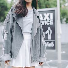 Dute - Distressed Denim Jacket