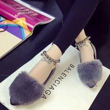 Pixie Pair - Chain Furry Flats