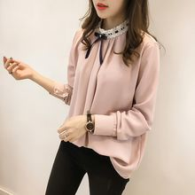 Little V - Long-Sleeve Ribbon Trim Blouse