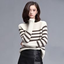 Sentubila - High-Neck Striped Sweater