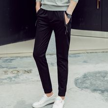 BiSquare - Drawstring Waist Slim Fit Pants