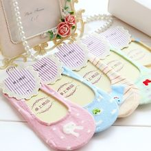 Cutesy Dream - Set of 4: No-Show Socks