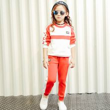 Lemony dudu - Kids Set: Striped Pullover + Jogger Pants
