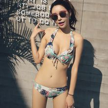 Vicki Vicki - Set: Printed Bikini + Halter Tankini Top + Swim Skirt
