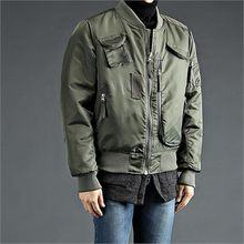 THE COVER - Padded Zip-Up Jacket