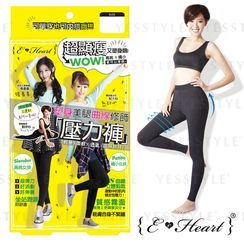 E‧Heart - Slim Support Legging (S) (M)