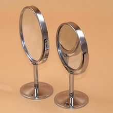 Evora - Double-side Makeup Mirror