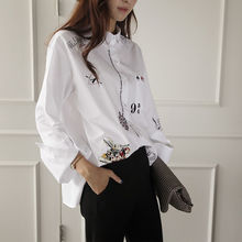 NIPONJJUYA - Cuffed-Sleeve Embroidered Shirt