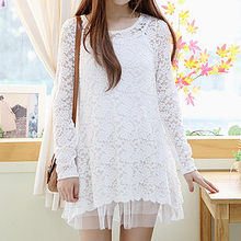 Sechuna - Set: Round-Neck Lace Top + Spaghetti-Strap Layered-Hem Dress