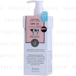 Beauty Buffet - Co-Enyzme 美白身體乳液 SPF 25