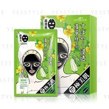 SEXYLOOK - Soothing Hydrating Black Mask