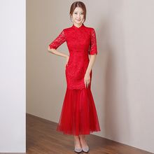 Royal Style - Elbow-Sleeve Lace Panel Evening Gown