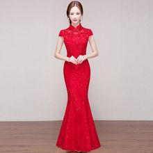 Royal Style - Short-Sleeve Mermaid Evening Gown