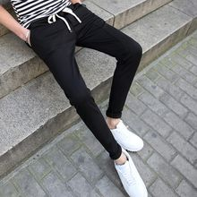 Bay Go Mall - Drawstring Waist Slim Fit Pants