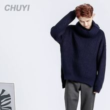 Chuoku - Turtleneck Sweater