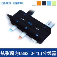 Digiworld - USB Hub