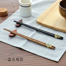 Cutie Bazaar - Set of 5: Wooden Chopsticks