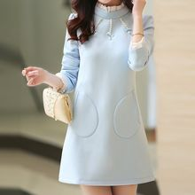 Fashion Street - Embellished Frill Collar Long-Sleeve Dress