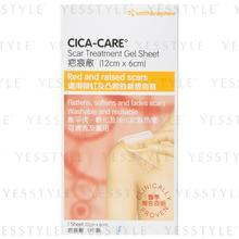 Cica-Care - Scar Treatment Gel Sheet (12cm x 6cm)