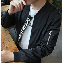 Izme - Letter Zip Baseball Jacket