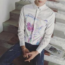 Soulcity - Printed Long-Sleeve Shirt