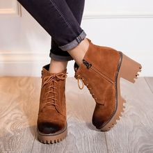 Pangmama - Lace-Up Short Boots