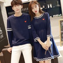 Azure - Couple Matching Heart Sweatshirt / 3/4-Sleeve A-line Dress