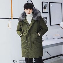 MRCYC - Furry-Trim Padded Parka