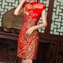 Juniper - Embroidered Wedding Cheongsam