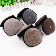 Evora - Fleece-lined Ear Muffs