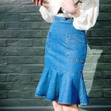 Isadora - Midi Mermaid Denim Skirt