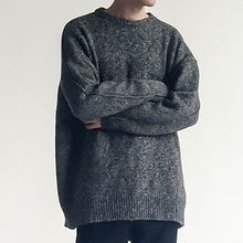 Chuoku - Mélange Slit Back Sweater
